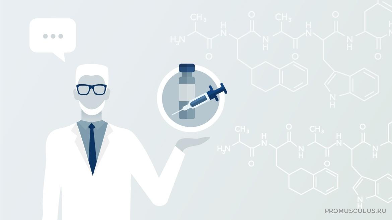 (Lab) Гормон роста: отзывы ученых